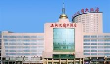 Empire Garden Hotel - hotel Changchun