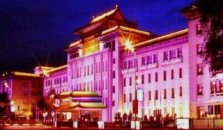 Friendship Palace - hotel Harbin