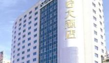 Sunshine Holiday - hotel Fuzhou