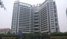 Jinjiang Inn The MIXC - hotel Nanning
