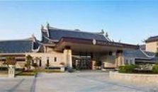 INTERCONTINENTAL HUIZHOU RESORT - hotel Huizhou