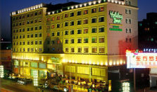 Holiday Inn - hotel Hohhot