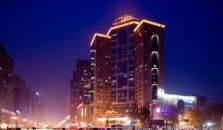 World Trade Plaza - hotel Shijiazhuang