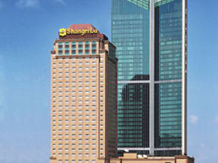 Pudong Shangri La Shanghai Hotel