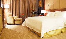 Good International Hotel Guangzhou - hotel Guangzhou