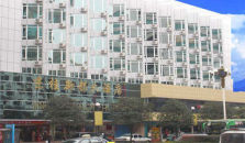 7-DAY INN GUILIN STATION - hotel Guilin