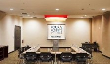Four Points by Sheraton Puntacana Village - hotel Punta Cana
