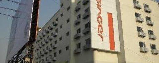 Ginger Pune Wakad Hotel In Pune Maharashtra Cheap Hotel