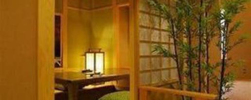 Grandia Housen Hotel In Fukui Fukui Cheap Hotel Price