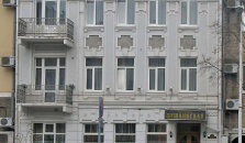 Pushkinskaya - hotel Rostov on Don