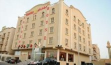 Golden House - hotel Dammam