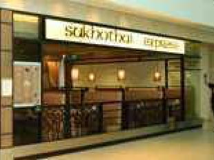 Ambador Transit Hotel Terminal 2 Singapore