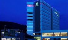HOLIDAY INN ZILINA - hotel Zilina