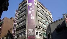 The Longstay Hotel - hotel Taipei