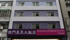 Ximen Citizen Hotel Main Build - hotel Taipei