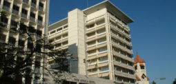 New Africa Hotel In Dar